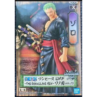BANDAI - ワンピース ゾロ フィギュア GRANDLINE MEN~ワノ国 vol.13