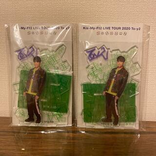 キスマイフットツー(Kis-My-Ft2)の二階堂高嗣 アクリルスタンド(アイドルグッズ)