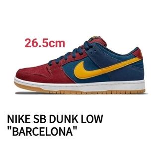 "NIKE - NIKE SB DUNK LOW ""BARCELONA"" 26.5cm"