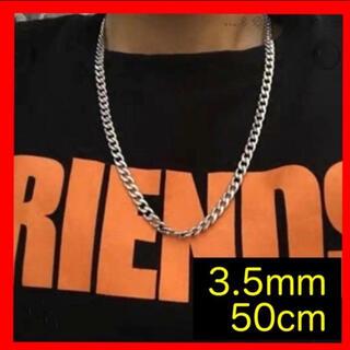 シルバー チェーン ネックレス 3.5mm 細め メンズ 韓国 人気 アクセ