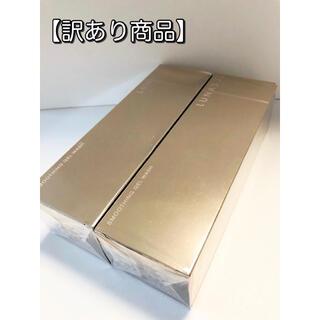 LUNASOL - 【訳あり商品】ルナソル スムージングジェルウォッシュ 150g 2本セット