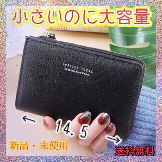 2つ折り  ブラック ミニ財布  財布 韓国 レディース財布 コインケース