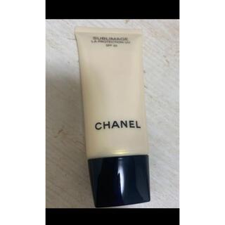 シャネル(CHANEL)のシャネル サブリマージュ ラ プロテクシオン UV 50 30ml(化粧下地)