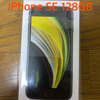 Apple - iPhone SE ブラック 128