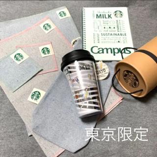スターバックスコーヒー(Starbucks Coffee)のスターバックス 25周年 コーヒーセット★東京 スタバ 福袋(タンブラー)