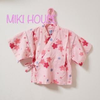 ミキハウス(mikihouse)の【90】ミキハウス 甚平(甚平/浴衣)