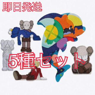 MEDICOM TOY - Kaws Tokyo First kaws puzzle パズル 5種セット
