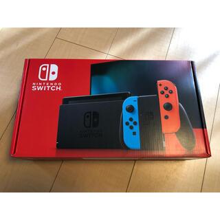 Nintendo Switch - 新品未開封 任天堂 スイッチ ネオンブルー レッド 本体 送料込み