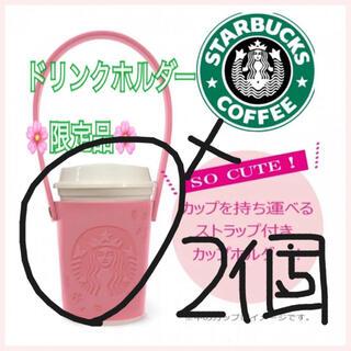 Starbucks Coffee - スタバ ドリンクホルダー サクラ 桜 さくら ピンク 限定品