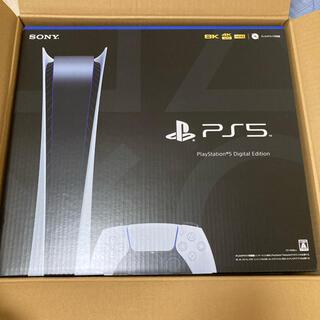 Plantation - PlayStation5デジタルエディション