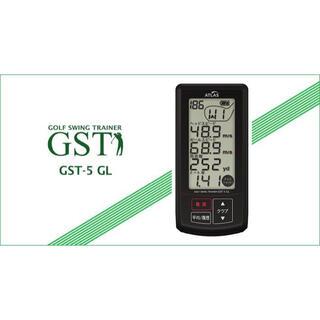 ユピテル(Yupiteru)の★新品★ユピテル YUPITERU GST-5 GL  ゴルフスイングトレーナー(その他)