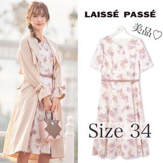 LAISSE PASSE - 美品♡2021SS 完売品 レッセパッセ フラワーワンピース デビュードフィオレ