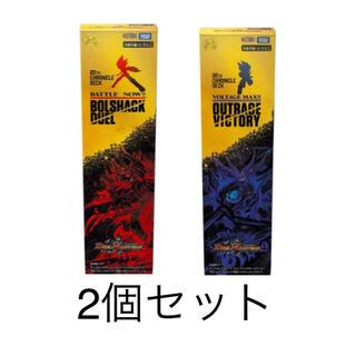 デュエルマスターズ(デュエルマスターズ)のデュエル・マスターズ DMBD-16 17 20th クロニクルデッキ 熱血!!(Box/デッキ/パック)