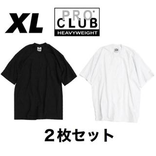 新品未使用 プロクラブ 透けない 無地半袖Tシャツヘビーウエイト 白黒2枚セット(Tシャツ/カットソー(半袖/袖なし))