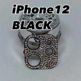 iPhone12 ブラック カメラ保護カバー キラキラ(その他)