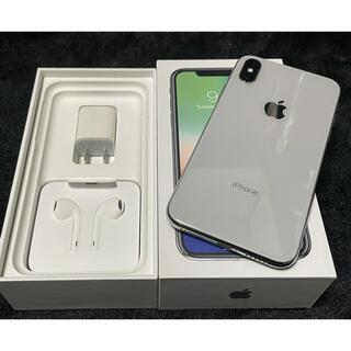 Apple - iPhone X Silver 256 GB SIMフリー