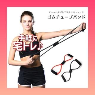 ゴムチューブバンド 筋力トレーニング ゴムチューブ 引き締め 運動 部分痩せ(エクササイズ用品)