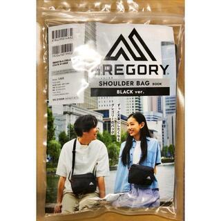 Gregory - 新品 GREGORY SHOULDER BAG BOOK BLACK