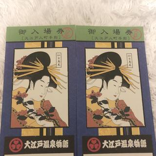 大江戸温泉物語 お台場(その他)