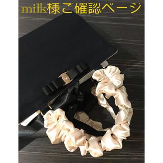 milk様ご確認ページ(レビューブックカバー )(ブックカバー)