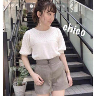 who's who Chico - フーズフーチコ 夏物新品タグ付き✨柄編みトップス