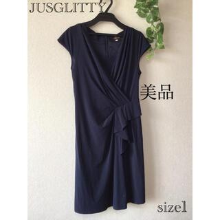 ジャスグリッティー(JUSGLITTY)の⭐︎美品⭐︎JUSGLITTY ワンピース size1(ひざ丈ワンピース)