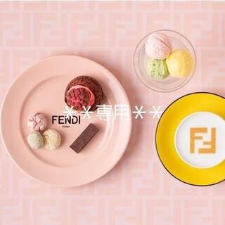 FENDI - フェンディ バイザウェイ ハンドバッグ リボン 3way トリコロール 美品
