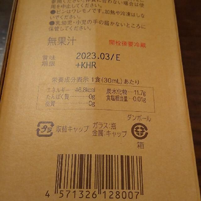 コンブチャクレンズ コスメ/美容のダイエット(ダイエット食品)の商品写真