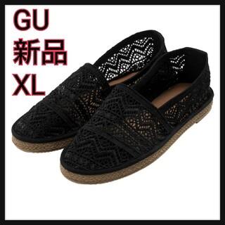 ジーユー(GU)のGU エアリー エスパドリーユ XLサイズ 新品タグ付き(サンダル)