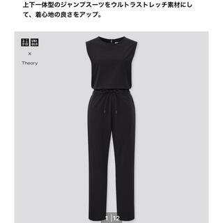 ユニクロ(UNIQLO)の新品タグ付き☆ユニクロ/セオリー☆ウルトラストレッチオールインワン(ブラック)(オールインワン)