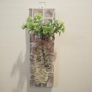 B.ウォールプレート 花瓶(その他)