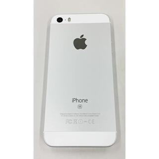 Apple - iPhone se シルバー 32G au