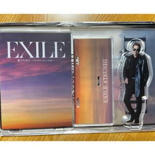 エグザイル(EXILE)のEXILE ATSUSHIアクリルスタンド(ミュージシャン)