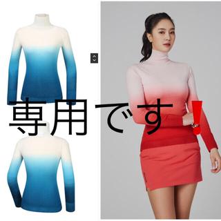 デサント(DESCENTE)のDESCENTEレディース 韓国セーター 専用です❗️(ウエア)