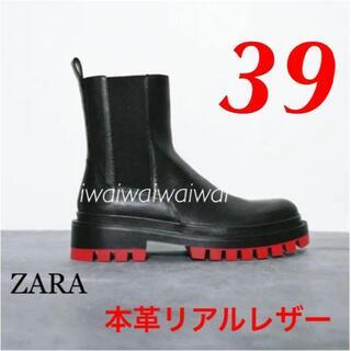 ZARA - 新品 ZARA 39 本革 リアルレザー トラックソール ブーツ