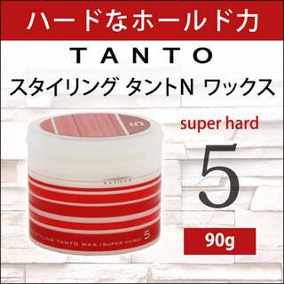ナカノ(NAKANO)のナカノ スタイリング タントN ワックス 5(ヘアワックス/ヘアクリーム)