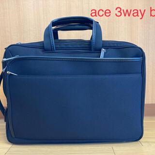 エース(ace.)のエースジーン 3WAYビジネスバッグ EVL3.0 42cm(ビジネスバッグ)