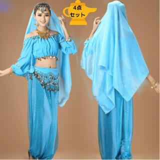 ベリーダンス 衣装 ハロウィン コスプレ 衣装 コスチューム 仮装 ライトブルー(衣装一式)
