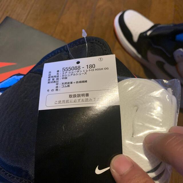 NIKE(ナイキ)のエアジョーダン エレクトロ オレンジ メンズの靴/シューズ(スニーカー)の商品写真
