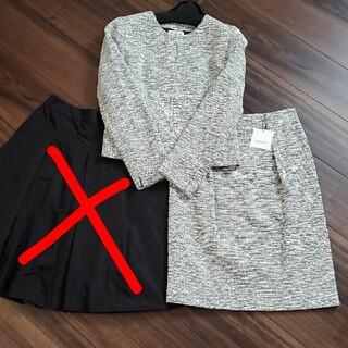 プラステ(PLST)のPLST ツイードジャージーカラーレスジャケット&スカート(スーツ)