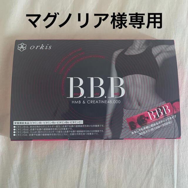 ORBIS(オルビス)のBBB(トリプルビー) コスメ/美容のダイエット(ダイエット食品)の商品写真