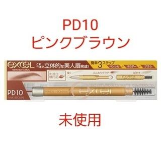noevir - エクセル パウダー & ペンシル アイブロウEX PD10 ピンクブラウン