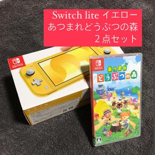 Nintendo Switch - Nintendo Switch Lite イエロー あつまれどうぶつの森セット