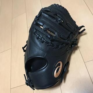 asics - 野球 少年軟式  新品 ファーストミット