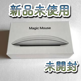 Apple - Apple Magic Mouse 2 MLA02J/A 新品未使用 未開封
