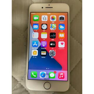 Apple - iPhone7 32GB silver