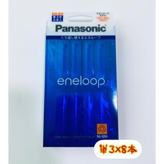 Panasonic - 【新品】エネループ 単3×8本