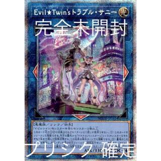 遊戯王 - 遊戯王 Evil★Twin'sトラブル・サニー プリシク  新品未開封 1パック