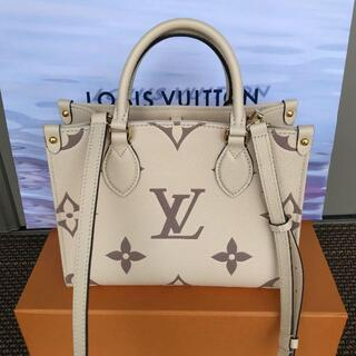 LOUIS VUITTON - M45654ルイヴィトン オンザゴーPM クレーム