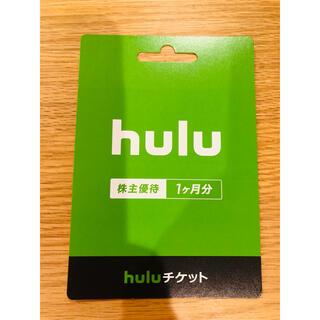 Huluチケット(その他)